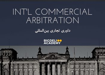 int'l commercial arbitration